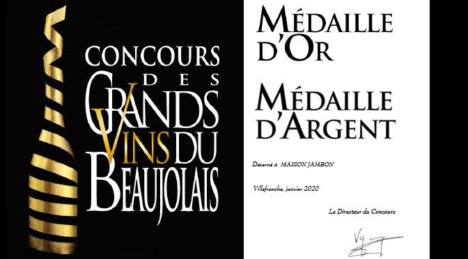 medailles-concours-grands-vins-beaujolais